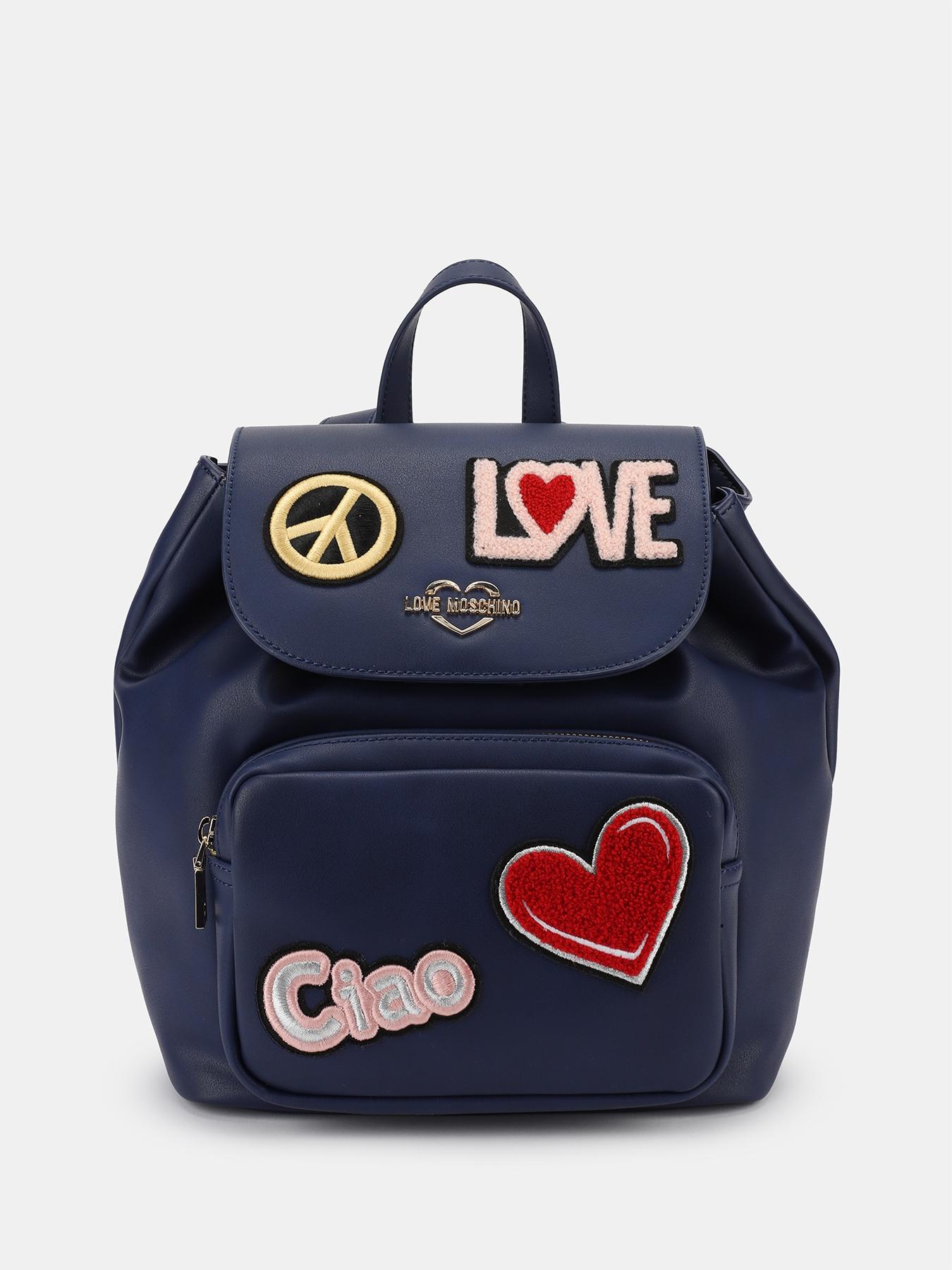 Рюкзаки Love Moschino Городской рюкзак