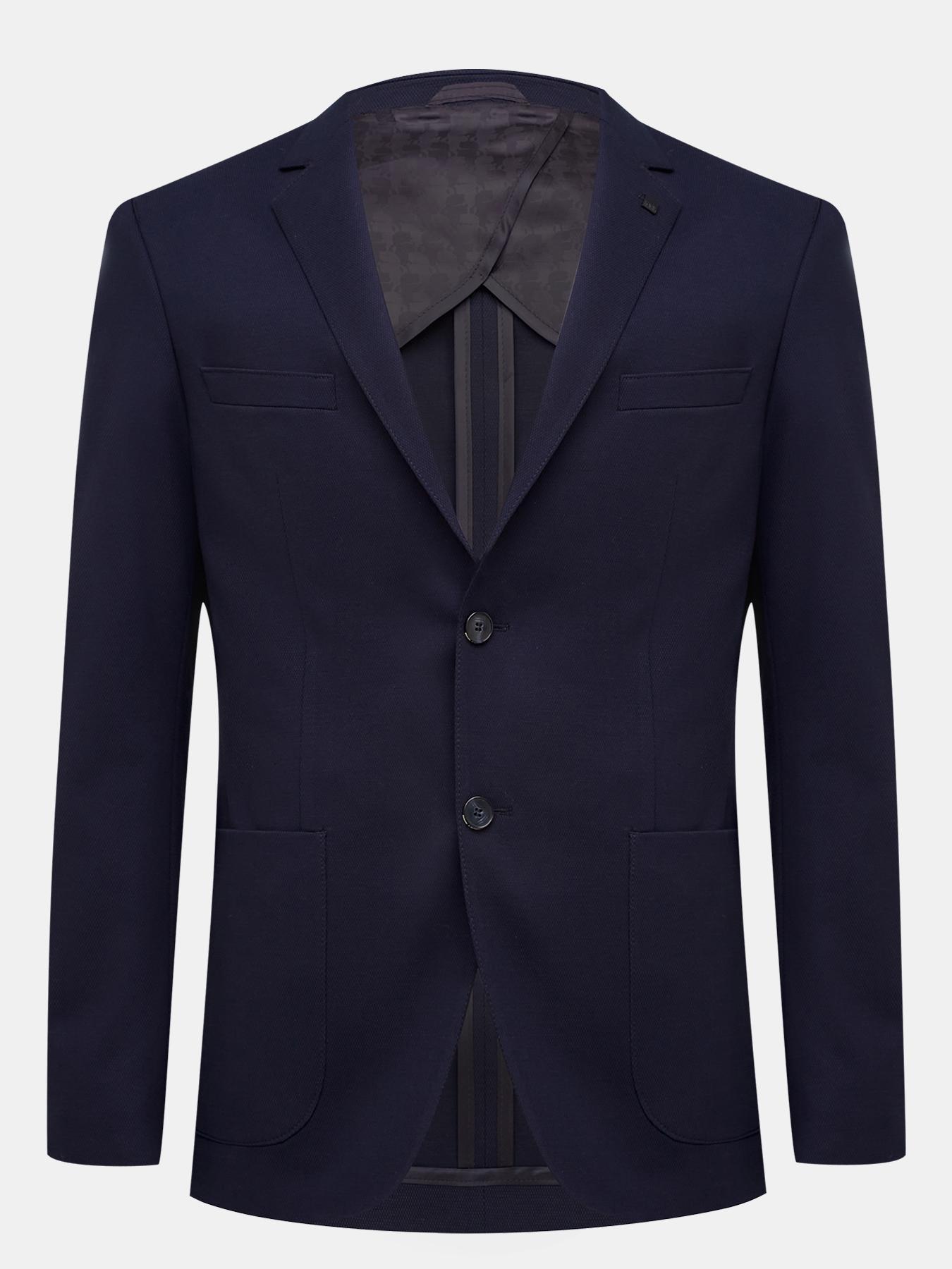 Пиджаки Karl Lagerfeld Пиджак недорого