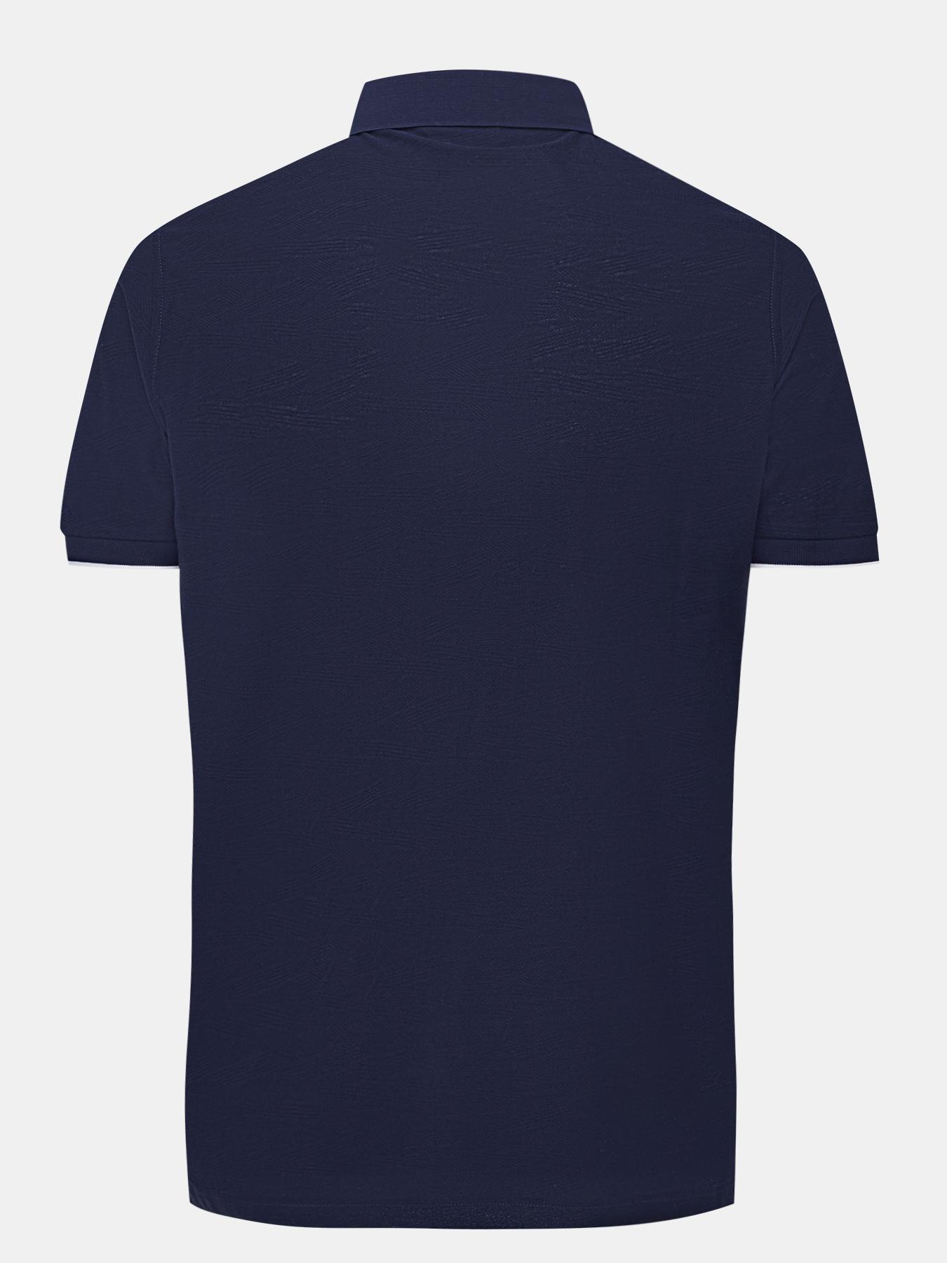 Рубашка с воротом поло Karl Lagerfeld Поло karl lagerfeld палантин