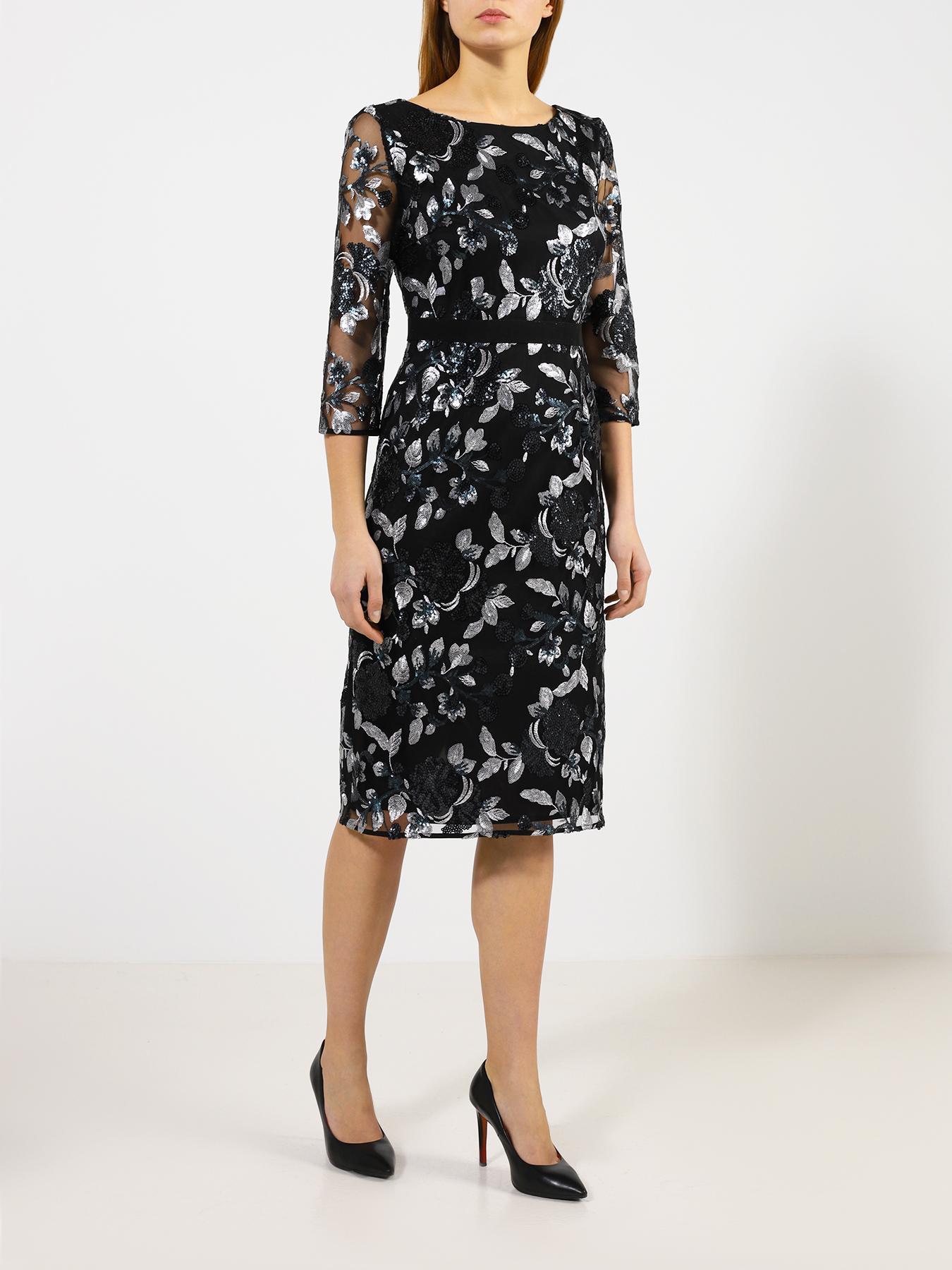 Платье Korpo Collezioni Платье