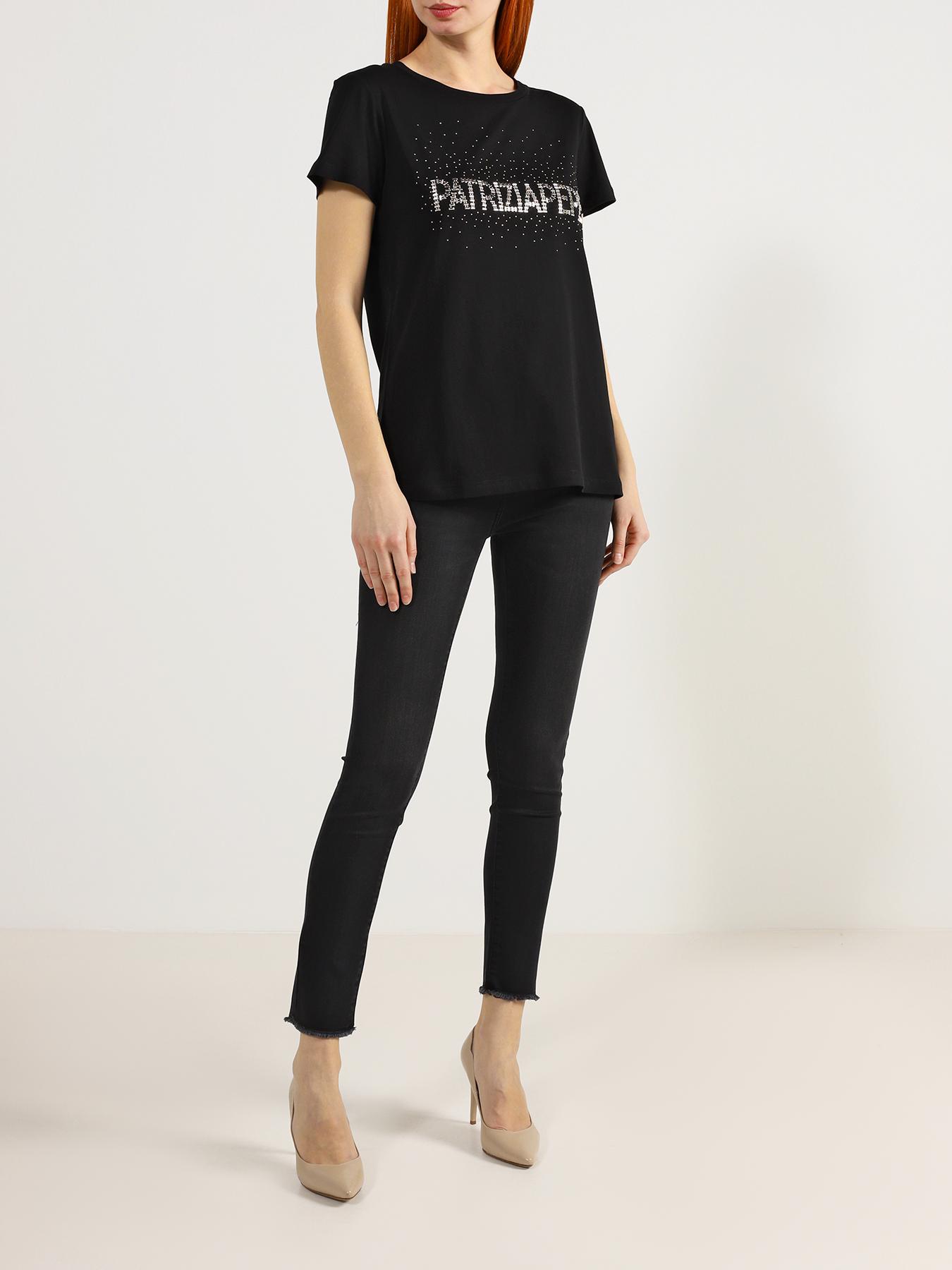 Брюки Patrizia Pepe Облегающие джинсы