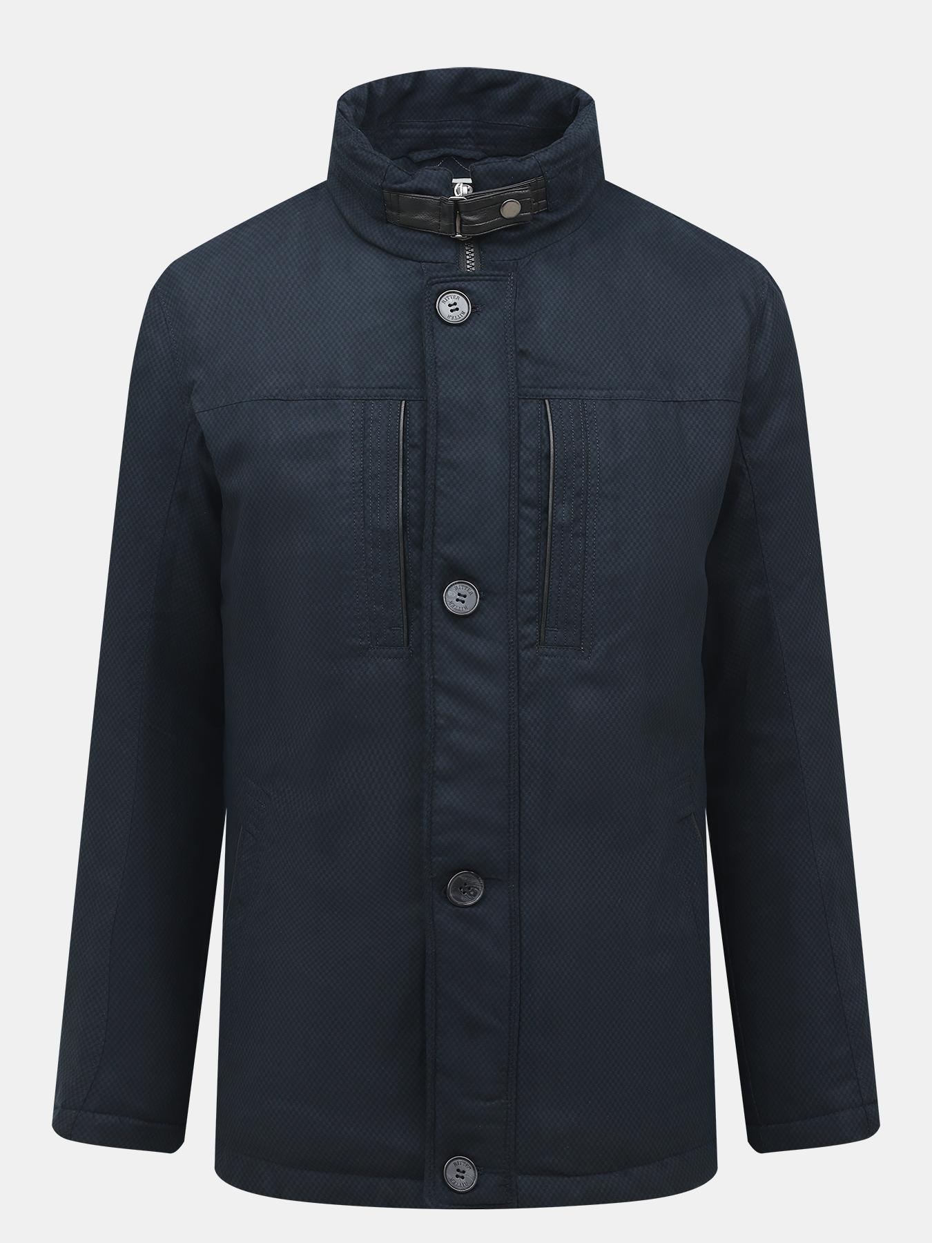 Куртки Ritter Куртка куртки s oliver куртка