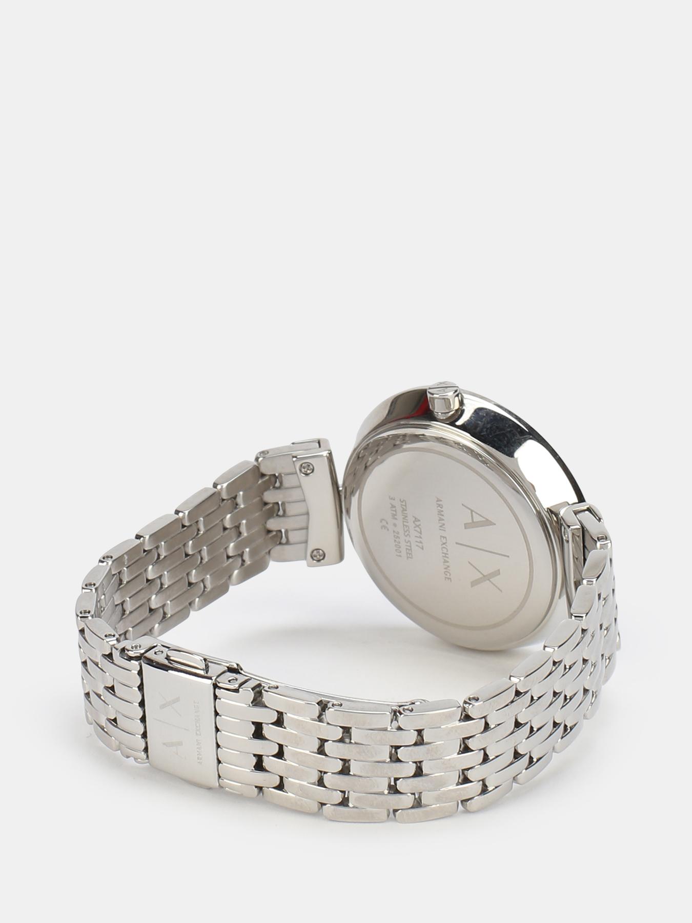 Купить со скидкой Armani Exchange Часы и серьги